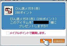 e0059289_2234561.jpg
