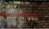 a0036593_1722462.jpg