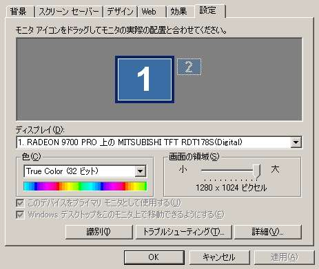 c0029305_21214284.jpg