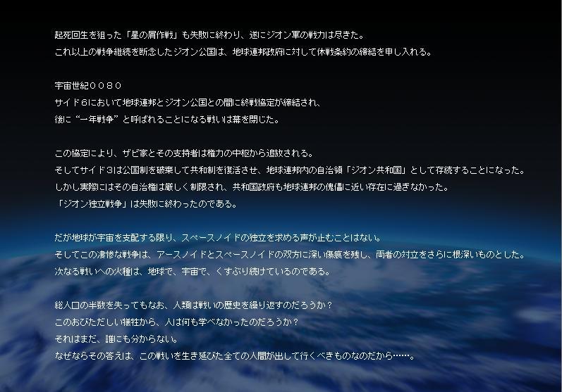 b0048714_2231581.jpg