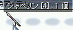 a0066318_955141.jpg