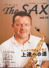 『スカンジナビアン・スタイル』と『The Sax』:シガー・ロスの先生?_c0003620_204362.jpg