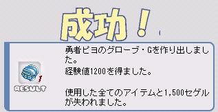 b0061527_15295856.jpg