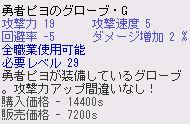 b0061527_1537914.jpg