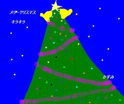 e0032531_1615347.jpg