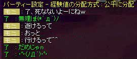 e0072542_13432954.jpg