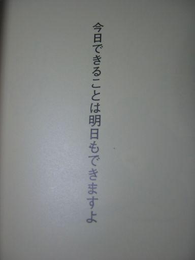 c0041852_2411060.jpg