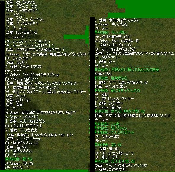 f0005367_1501245.jpg