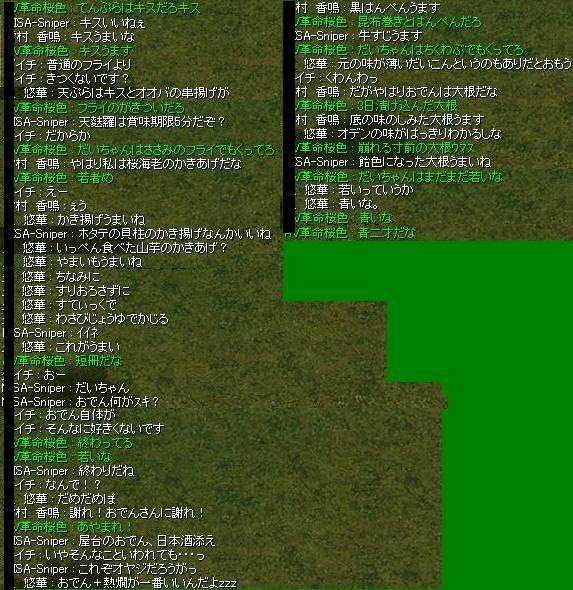 f0005367_1502246.jpg