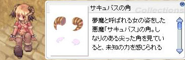 b0070569_203081.jpg