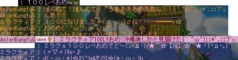 a0059183_11194317.jpg