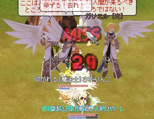 b0027699_6332944.jpg