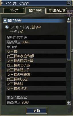 e0066610_5382137.jpg