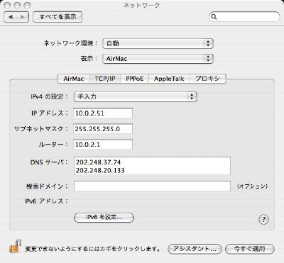 b0068615_1603864.jpg