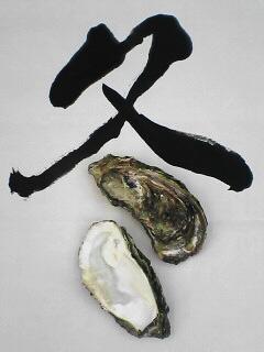 今が旬 牡蠣はうまい_c0053520_8565173.jpg