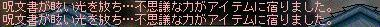 e0087434_23585047.jpg