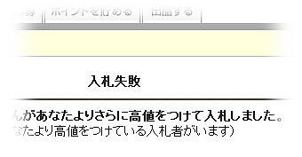 d0020436_2248461.jpg