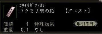 c0046842_23502218.jpg