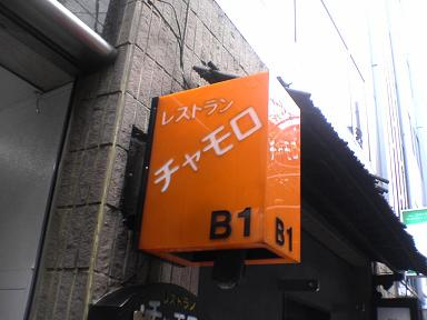b0045944_2143016.jpg