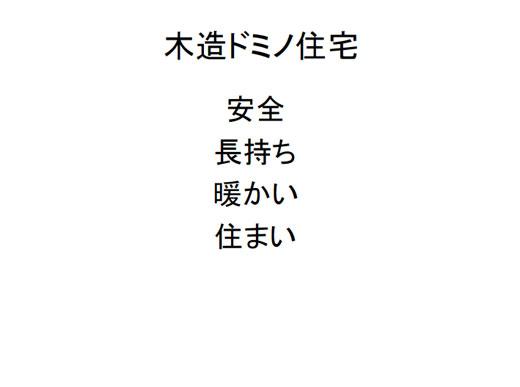 b0015157_23424318.jpg