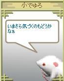 b0066557_19161616.jpg