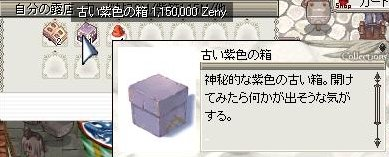 d0016369_20040100.jpg