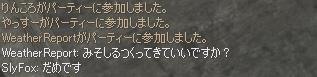 e0069782_047168.jpg