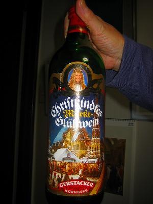 クリスマスのグルューワインを楽しむ_b0011584_14235472.jpg