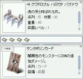 b0032787_22232253.jpg