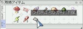 b0032787_2303331.jpg