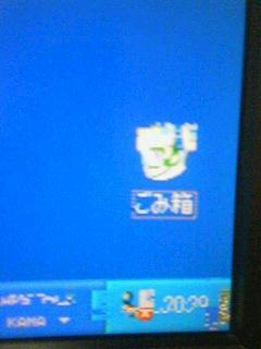 e0038192_20551547.jpg