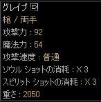 c0021908_365626.jpg