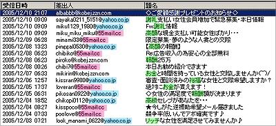 b0019611_22335529.jpg