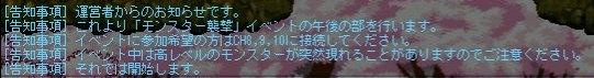 f0003713_2328922.jpg