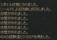 b0062614_1885788.jpg