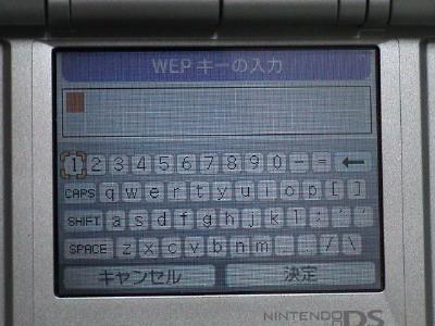 b0068615_4345820.jpg