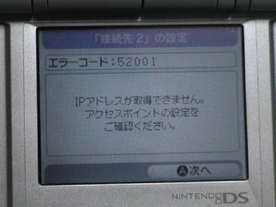 b0068615_4362047.jpg