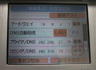 b0068615_438437.jpg