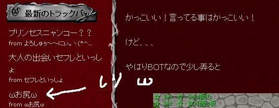 e0052424_5523525.jpg