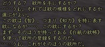c0046842_011755.jpg