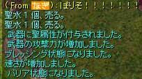 e0072542_13374669.jpg