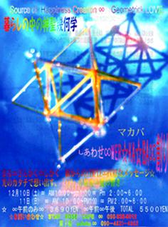 c0069848_5211984.jpg