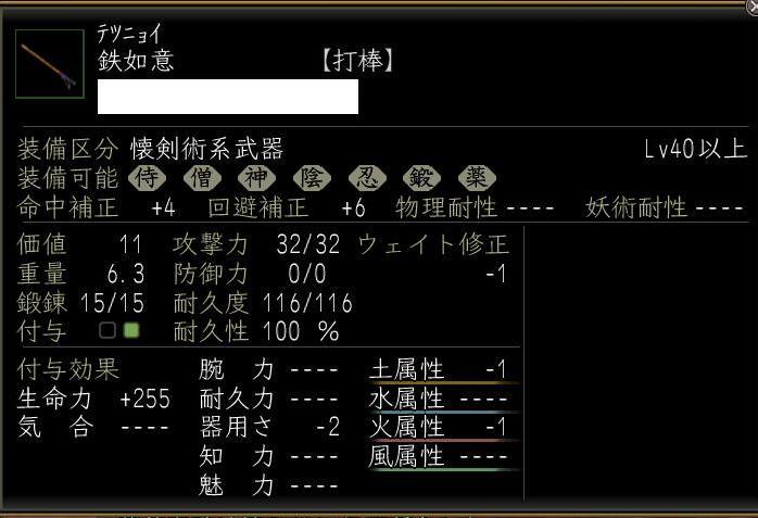 b0054760_11612100.jpg