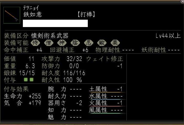 b0054760_1163231.jpg
