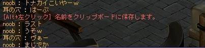 f0009564_01030100.jpg