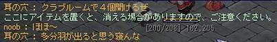 f0009564_02591.jpg