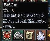 b0038576_17362940.jpg