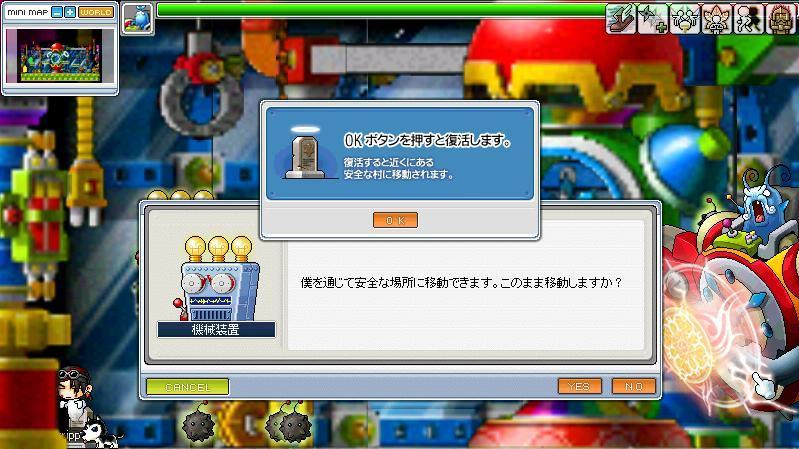 d0060781_955073.jpg