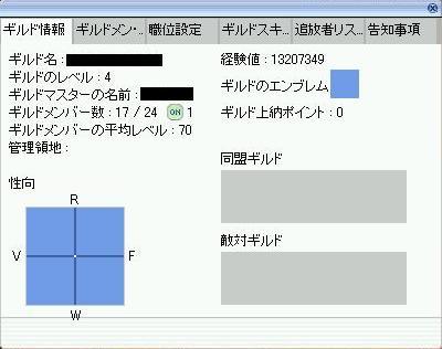 d0009485_18493551.jpg