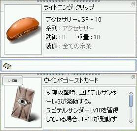 b0032787_20204083.jpg